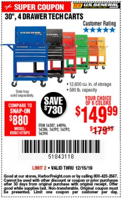 "Harbor Freight Coupon 30"", 4 DRAWER TECH CART Lot No. 64818/56391/56387/56386/56392/56394/56393/64096 Expired: 12/15/19 - $149.99"