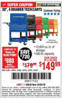 "Harbor Freight Coupon 30"", 4 DRAWER TECH CART Lot No. 64818/56391/56387/56386/56392/56394/56393/64096 Expired: 12/22/19 - $149.99"
