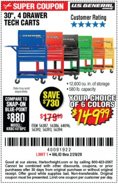 "Harbor Freight Coupon 30"", 4 DRAWER TECH CART Lot No. 64818/56391/56387/56386/56392/56394/56393/64096 Expired: 2/29/20 - $149.99"
