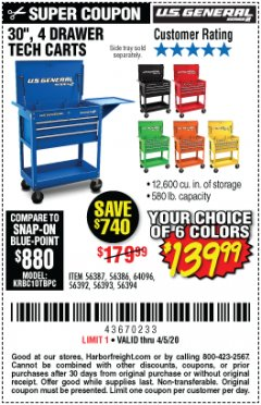 "Harbor Freight Coupon 30"", 4 DRAWER TECH CART Lot No. 64818/56391/56387/56386/56392/56394/56393/64096 Expired: 6/30/20 - $139.99"