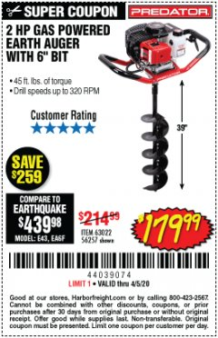 "Harbor Freight Coupon PREDATOR 2 HP GAS POWERED EARTH AUGER WITH 6"" BIT Lot No. 63022/56257 Expired: 6/30/20 - $179.99"