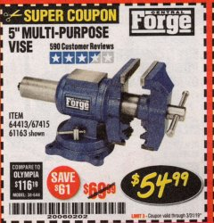 "Harbor Freight Coupon 5"" MULTI-PURPOSE VISE Lot No. 67415/61163/64413 Expired: 3/31/19 - $54.99"