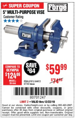 "Harbor Freight Coupon 5"" MULTI-PURPOSE VISE Lot No. 67415/61163/64413 Expired: 12/22/19 - $59.99"