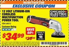 Harbor Freight ITC Coupon 12 VOLT LITHIUM-ION CORDLESS MULTIFUNCTION POWER TOOL Lot No. 68012 Expired: 7/31/18 - $34.99