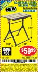 Harbor Freight Coupon ADJUSTABLE STEEL WELDING TABLE Lot No. 63069/61369 Expired: 8/17/15 - $59.99
