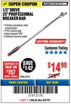 "Harbor Freight Coupon 1/2"" DRIVE 25"" PROFESSIONAL BREAKER BAR Lot No. 62729 Expired: 8/5/18 - $14.99"