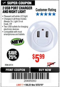Harbor Freight Coupon 2 USB PORT CHARGER AND NIGHT LIGHT Lot No. 64114 Expired: 9/23/18 - $5.99