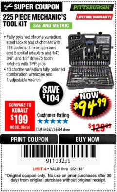 Harbor Freight Coupon 225 PIECE MECHANIC'S TOOL KIT Lot No. 64367/62664 Expired: 10/21/18 - $94.99