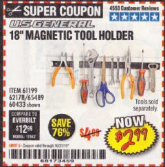 "Harbor Freight Coupon 18"" MAGNETIC TOOL HOLDER Lot No. 65489/60433/61199/62178 Valid Thru: 10/31/19 - $2.99"