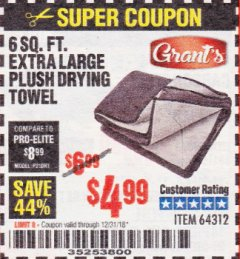 Harbor Freight Coupon GRANT'S 6 SQ. FT. XL DUAL SIDED DRYING TOWEL Lot No. 64312 Expired: 12/31/18 - $4.99