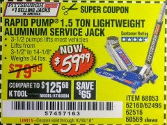 Harbor Freight Coupon RAPID PUMP 1.5 TON ALUMINUM RACING JACK Lot No. 68053/69252/60569/62160/62496/62516 Expired: 10/30/18 - $59.99