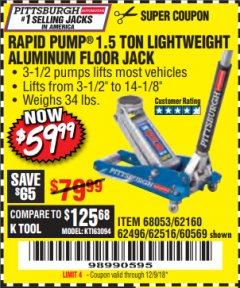Harbor Freight Coupon RAPID PUMP 1.5 TON ALUMINUM RACING JACK Lot No. 68053/69252/60569/62160/62496/62516 Expired: 12/9/18 - $59.99