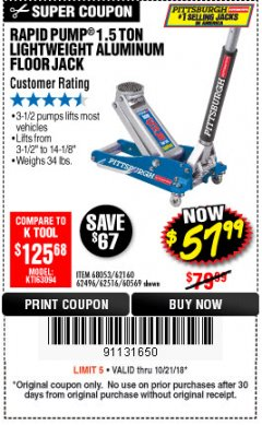 Harbor Freight Coupon RAPID PUMP 1.5 TON ALUMINUM RACING JACK Lot No. 68053/69252/60569/62160/62496/62516 Expired: 10/21/18 - $57.99