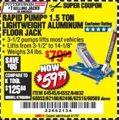 Harbor Freight Coupon RAPID PUMP 1.5 TON ALUMINUM RACING JACK Lot No. 68053/69252/60569/62160/62496/62516 Valid Thru: 4/1/19 - $59.99