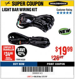 Harbor Freight Coupon LIGHT BAR WIRING KIT Lot No. 64330 Valid Thru: 7/21/19 - $19.99