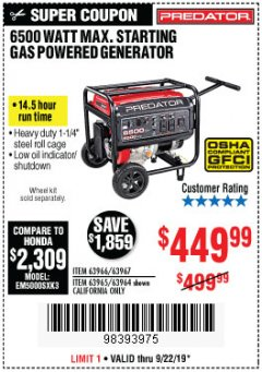 Harbor Freight Coupon 6500 MAX. STARTING/5500 RUNNING WATTS 8 HP (301 CC) GAS GENERATOR Lot No. 63966/63967/63965/63964 Expired: 9/22/19 - $449.99