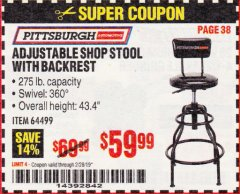 Harbor Freight Coupon ADJUSTABLE SHOP STOOL WITH BACKREST Lot No. 64499 Expired: 2/28/19 - $59.99