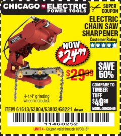 Harbor Freight Coupon ELECTRIC CHAIN SAW SHARPENER Lot No. 63804/63803/61613/68221 Valid Thru: 10/30/18 - $24.99