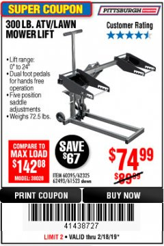 Harbor Freight Coupon 300 LB. CAPACITY ATV CARGO CARRIER Lot No. 67623/69858 Expired: 2/18/19 - $74.99