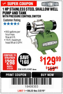 Harbor Freight Coupon 1 HP STAINLESS STEEL SHALLOW WELL PUMP AND TANK Lot No. 56395/63407 Expired: 3/3/19 - $129.99