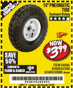 "Harbor Freight Coupon 10"" PNEUMATIC TIRE WITH WHITE HUB Lot No. 62698 69385 62388 62409 30900 Expired: 2/8/20 - $3.99"
