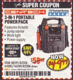 Harbor Freight Coupon 3 IN 1 PORTABLE POWER PACK  Lot No. 56349/38391/62376/64083/62306 Expired: 10/31/19 - $49.99
