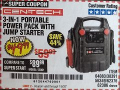 Harbor Freight Coupon 3 IN 1 PORTABLE POWER PACK  Lot No. 56349/38391/62376/64083/62306 Valid Thru: 1/8/20 - $49.99