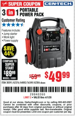 Harbor Freight Coupon 3 IN 1 PORTABLE POWER PACK  Lot No. 56349/38391/62376/64083/62306 Valid Thru: 4/1/20 - $49.99