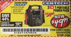 Harbor Freight Coupon 3 IN 1 PORTABLE POWER PACK  Lot No. 56349/38391/62376/64083/62306 Valid Thru: 4/18/20 - $49.99