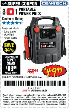 Harbor Freight Coupon 3 IN 1 PORTABLE POWER PACK  Lot No. 56349/38391/62376/64083/62306 Valid Thru: 4/5/20 - $49.99