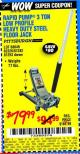 Harbor Freight Coupon RAPID PUMP 3 TON LOW PROFILE HEAVY DUTY STEEL FLOOR JACK Lot No. 68049/62326/62670/61253/61282 Expired: 8/26/15 - $79.99