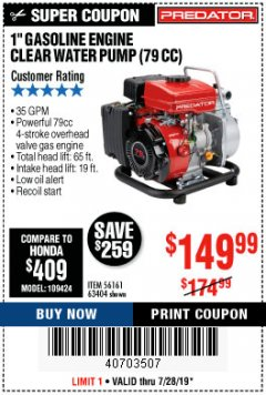 "Harbor Freight Coupon 1"" GASOLINE ENGINE CLEAR WATER PUMP (79 CC) Lot No. 56161 63404 Valid Thru: 7/28/19 - $149.99"