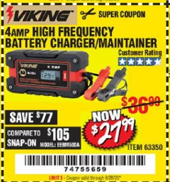 Harbor Freight Coupon 4 AMP FULLY AUTOMATIC MICROPROCESSOR CONTROLLED BATTERY CHARGER/MAINTAINER Lot No. 63350 Expired: 6/28/20 - $27.99