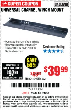 Harbor Freight Coupon UNIVERSAL CHANNEL WINCH MOUNT Lot No. 62446/90476 Valid Thru: 6/30/20 - $39.99
