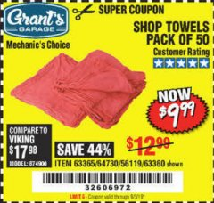 Harbor Freight Coupon SHOP TOWELS, PACK OF 50 Lot No. 63365 Expired: 9/3/19 - $9.99