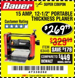 "Harbor Freight Coupon BAUER 15 AMP 12 1/2"" PORTABLE THICKNESS PLANER Lot No. 63445 Expired: 1/24/20 - $269.99"