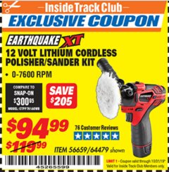 Harbor Freight ITC Coupon 12 VOLT LITHIUM CORDLESS POLISHER/SANDER KIT Lot No. 56659 Expired: 10/31/19 - $94.99