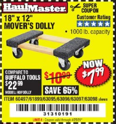 "Harbor Freight Coupon 18""X12"", 1000 LB. HARDWOOD MOVER'S DOLLY Lot No. 63095/63098/63097/60497/63096/61899 Valid Thru: 4/25/20 - $7.99"