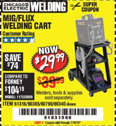 Harbor Freight Coupon MIG-FLUX WELDING CART Lot No. 69340/60790/90305/61316 Valid Thru: 7/19/19 - $29.99