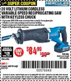Harbor Freight Coupon HERCULES 20V PROFESSIONAL LITHIUM ION CORDLESS RECIPROCATING SAW Lot No. 64986 Expired: 8/31/19 - $84.99