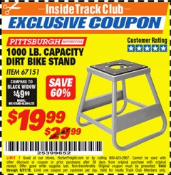 Harbor Freight ITC Coupon 1000 LB. CAPACITY DIRT BIKE STAND Lot No. 67151 Expired: 8/31/18 - $19.99