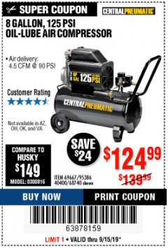 Harbor Freight Coupon 8 GALLON OIL-LUBE AIR COMPRESSOR Lot No. 40400/95386/69667/68740 Expired: 9/15/19 - $124.99