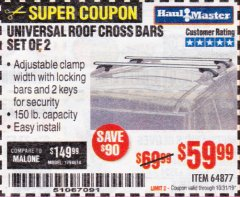 Harbor Freight Coupon UNIVERSAL ROOF CROSS BARS SET OF 2 Lot No. 64877 Valid Thru: 10/31/19 - $59.99