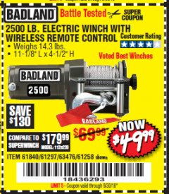 Harbor Freight Coupon 2500 LB ELECTRIC WINCH WITH WIRELESS REMOTE CONTROL Lot No. 68146/61258/61297/61840 Expired: 9/30/18 - $49.99