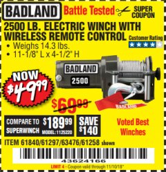 Harbor Freight Coupon 2500 LB ELECTRIC WINCH WITH WIRELESS REMOTE CONTROL Lot No. 68146/61258/61297/61840 Valid Thru: 11/10/18 - $49.99