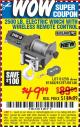 Harbor Freight Coupon 2500 LB ELECTRIC WINCH WITH WIRELESS REMOTE CONTROL Lot No. 68146/61258/61297/61840 Expired: 10/16/15 - $49.99