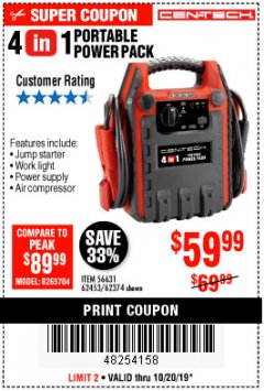 Harbor Freight Coupon 4 IN ONE PORTABLE POWER PACK Lot No. 56631/62453/62374 Expired: 10/20/19 - $59.99