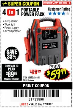 Harbor Freight Coupon 4 IN ONE PORTABLE POWER PACK Lot No. 56631/62453/62374 Expired: 12/8/19 - $59.99
