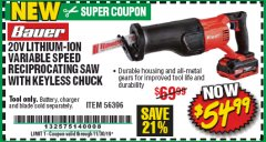 Harbor Freight Coupon 20V LITHIUM-ION VARIABLE SPEED RECIPROCATING SAW WITH KEYLESS CHUCK Lot No. 56396 Expired: 11/30/19 - $54.99