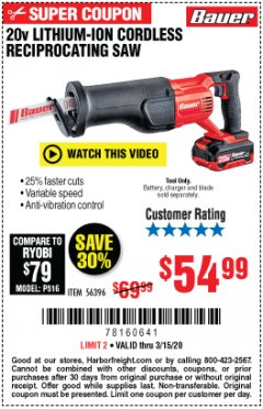 Harbor Freight Coupon 20V LITHIUM-ION VARIABLE SPEED RECIPROCATING SAW WITH KEYLESS CHUCK Lot No. 56396 Expired: 3/15/20 - $54.99